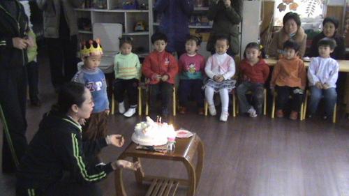 葫芦岛市直机关幼儿园