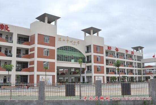 天津市和平区_天津市和平区中心小学照片-学校-我要搜学网