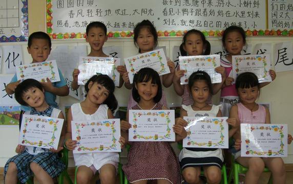 白珊学校坐落在青岛市崂山旅游风景区内