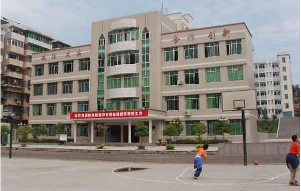 重庆市梁平县梁山初级中学照片 学校 我要搜学网