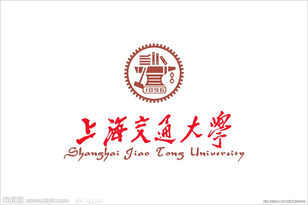 > 上海交通大学相册