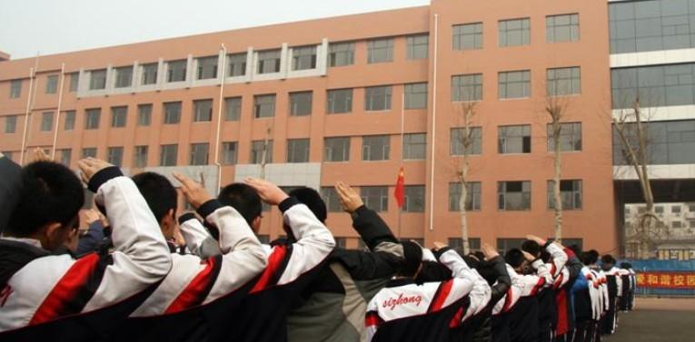 石家庄第四中学照片 学校 我要搜学网图片