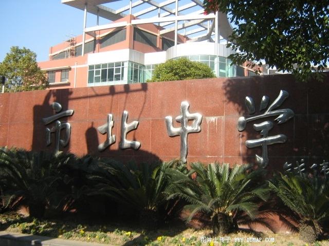 上海市闸北区中学名录-我要搜学网