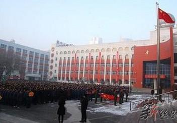 乌鲁木齐市天山区公办中学名录-我要搜学网