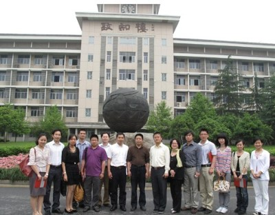 考浙江工业大学的研究生怎么样图片