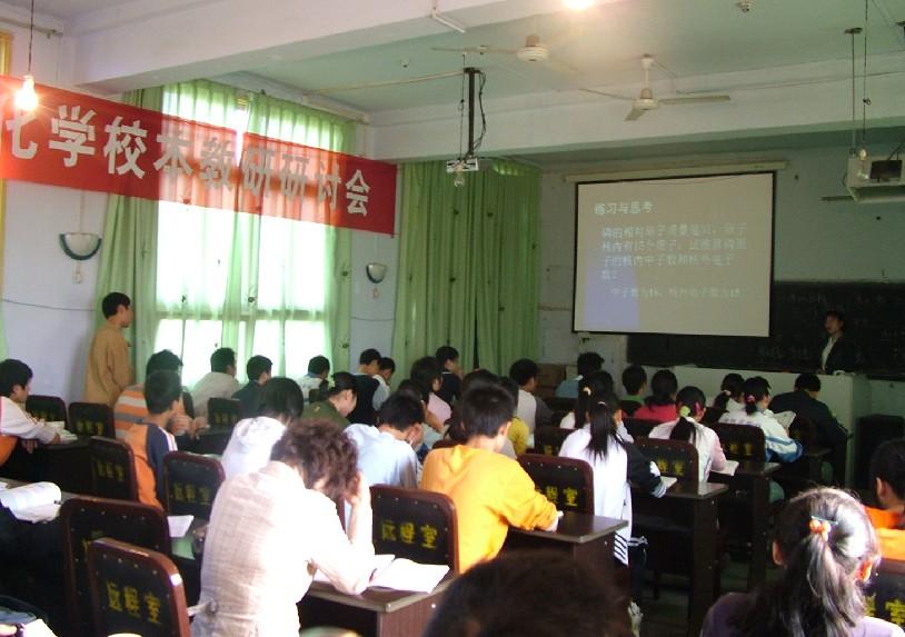 温江区柳林中学照片-学校-我要搜学网
