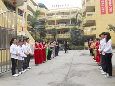 乐山师范学院图片