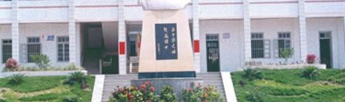 上饶中学官网_> 饶平县上饶中学相册