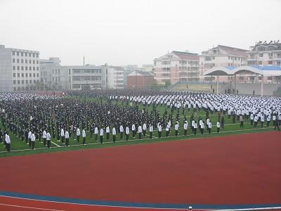 上饶中学官网_上饶县第二中学(上饶二中)