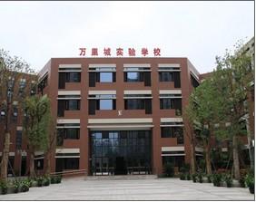 上海晋元高中_上海市晋元高级中学附属学校小学部照片-学校-我要搜学网
