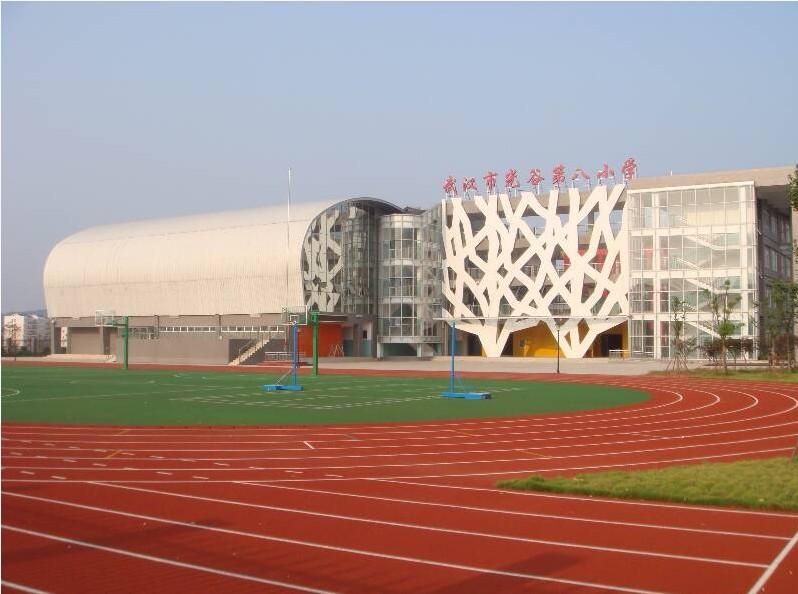 武汉市光谷第八相册小学北京市中小学创秀客图片