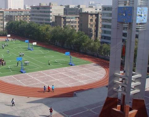 青海省西宁市第五中学照片 学校 我要搜学网图片