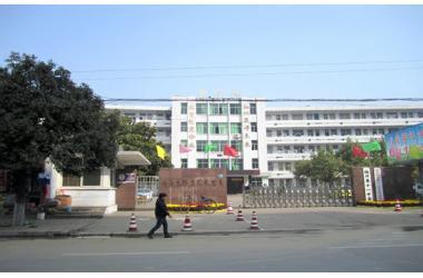 臨沂市第十一中學圖片