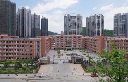 贵阳市第一实验小学(贵阳实验一小)