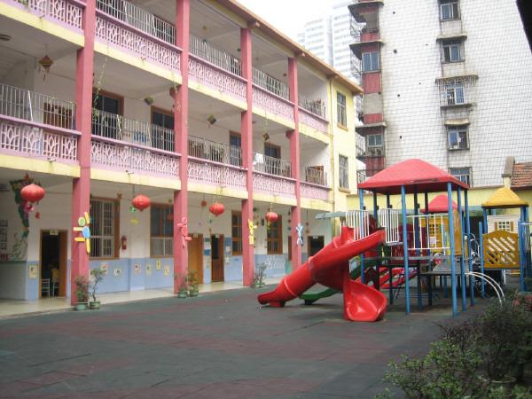 长沙市天心区幸运生幼儿园