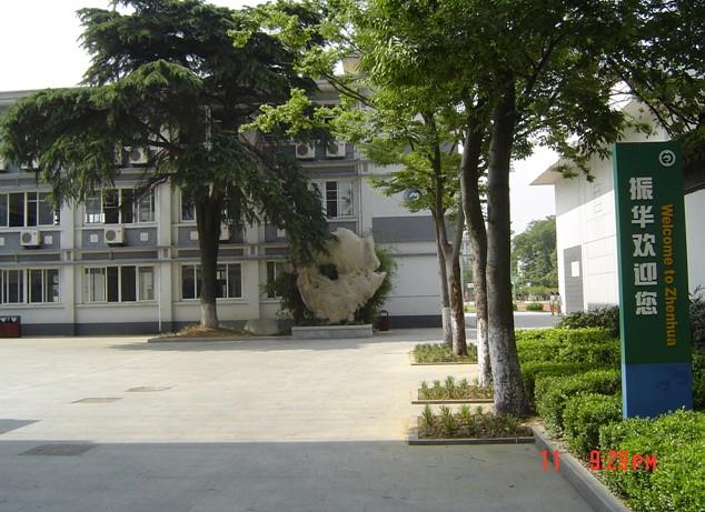 江苏省重点中学排名_苏州市振华中学照片-学校-我要搜学网