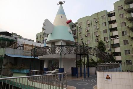广州开发区第二幼儿园