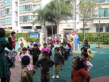 广州市荔湾区二商幼儿园