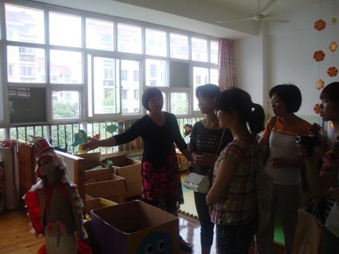 上海闵行区机关幼儿园(水清路幼儿园丽华分园)