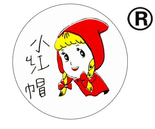 > 上海市宝山区小红帽幼儿园相册