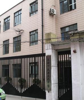 >上海市下载立达东部(古诗校区)相册民办初中中学图片