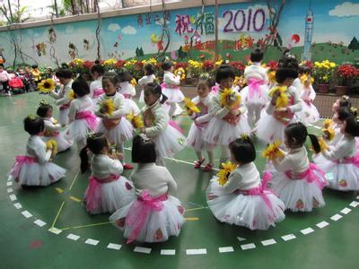 广州市荔湾区公办幼儿园名录-我要搜学网