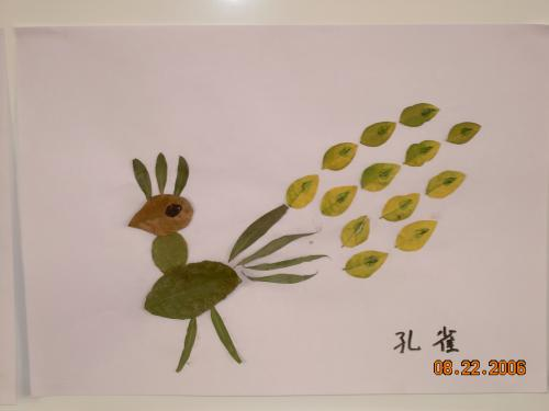 幼儿园手工主题墙树叶昆虫图片